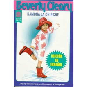 Ramona la chinche (Ramona The Pest)