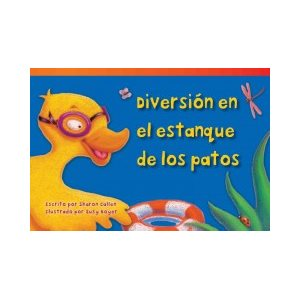 Diversion en el estanque de los patos (Duck Pond Fun)