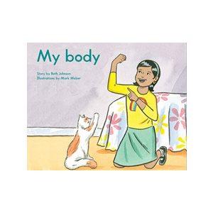 My Body (King Series)